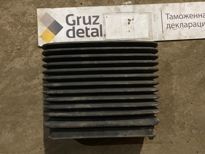 Гофра воздухозаборника (Пыльник)
