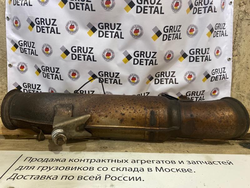 выпускная труба (смеситель)