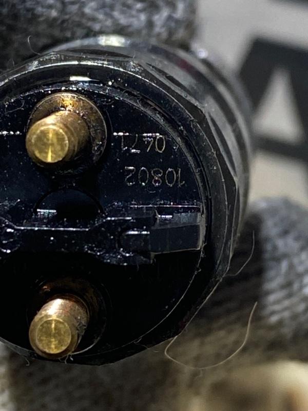 Форсунка топливная ( инжектор )